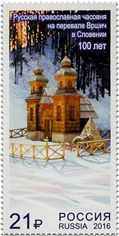 n° 7718 - Timbre RUSSIE Poste