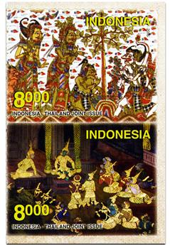 n° 2778 - Timbre INDONESIE Poste