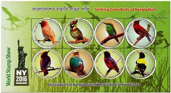n° 1037 - Timbre BANGLADESH Poste