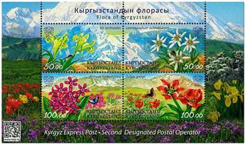 n° 8 - Timbre KIRGHIZISTAN (Kyrgyz Express Post) Blocs et feuillets