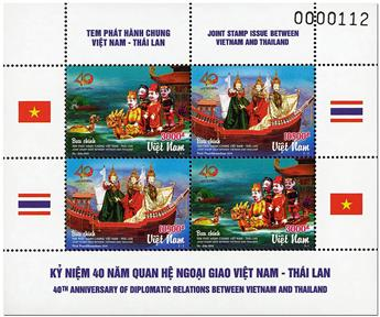 n° 150 - Timbre VIETNAM Blocs et feuillets