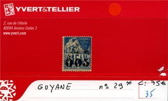 GUYANE - n°29*