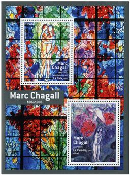 n° F5116 - Timbre France Poste