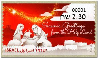 n° 109 - Timbre ISRAEL Timbres de distributeurs