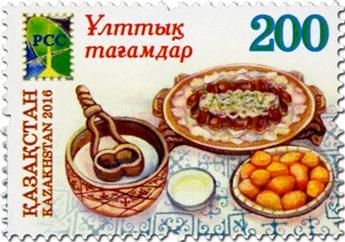 n° 755 - Timbre KAZAKHSTAN Poste