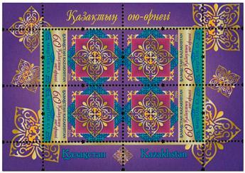 n° 81 - Timbre KAZAKHSTAN Blocs et feuillets