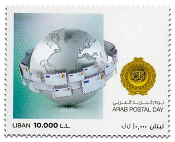 n° 548 - Timbre LIBAN Poste