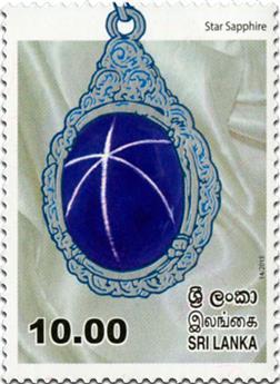 n° 1987 - Timbre SRI LANKA Poste