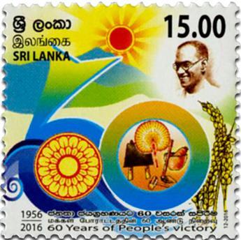 n° 2024 - Timbre SRI LANKA Poste