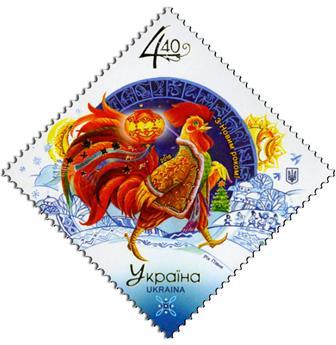 n° 1283 - Timbre UKRAINE Poste