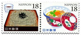 n° 7902/7903 - Timbre JAPON Poste