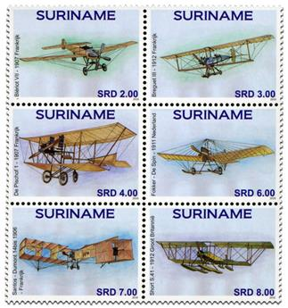 n° 2630 - Timbre SURINAME Poste