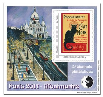 n° 74 - Timbre France CNEP
