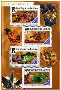 n° 7726 - Timbre GUINÉE Poste