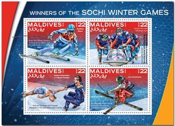 n° 5304  : Timbre MALDIVES Poste