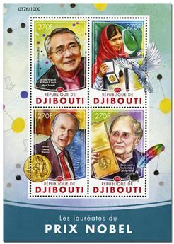 n° 1015  : Timbre DJIBOUTI Poste