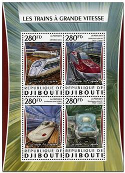 n° 1055  : Timbre DJIBOUTI Poste
