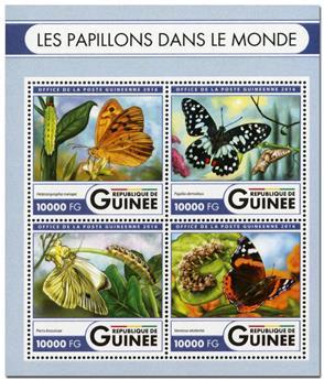 n° 8405  : Timbre GUINÉE Poste