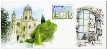 nr. 38/43 -  Stamp France Souvenir sheets