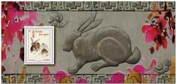 nr. 57 -  Stamp France Souvenir sheets