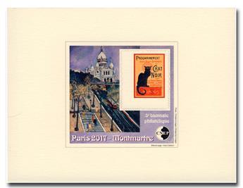 n° 74b- Timbre France CNEP (Epreuve de luxe)