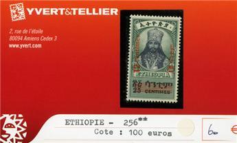 ETHIOPIE - n°256**