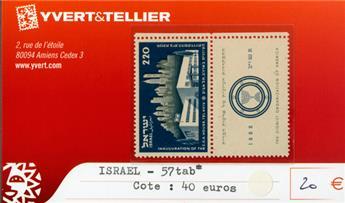 ISRAEL - n°57 tab*