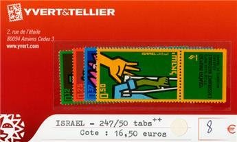 ISRAEL - n°247/250 tabs ++