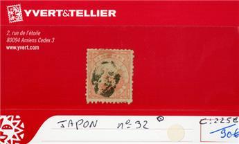 JAPON - n°32 obl.
