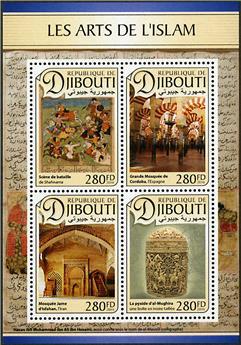 n° 1340 - Timbre DJIBOUTI Poste