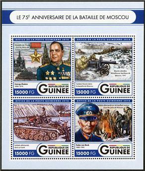 n° 8585 - Timbre GUINÉE Poste
