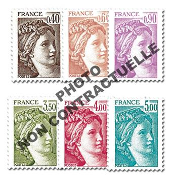 n° 2118b/2123b (GOMME TROPICALE) -  Timbre France Poste