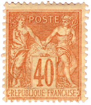 n°94* - Timbre France Poste