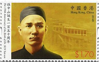 n° 1872 - Timbre HONG KONG Poste