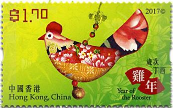 n° 1882 - Timbre HONG KONG Poste