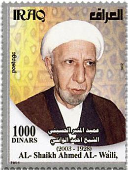 n° 1821 - Timbre IRAK Poste