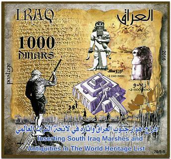 n° 137 - Timbre IRAK Blocs et feuillets