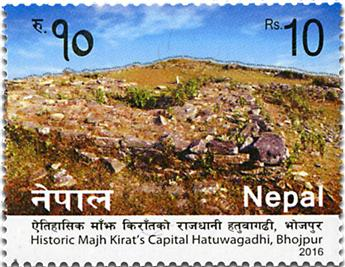 n° 1182 - Timbre NEPAL Poste