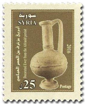 n° 1579 - Timbre SYRIE Poste