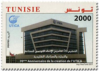 n° 1820 - Timbre TUNISIE Poste