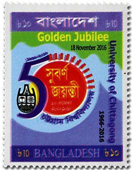 n° 1047 - Timbre BANGLADESH Poste