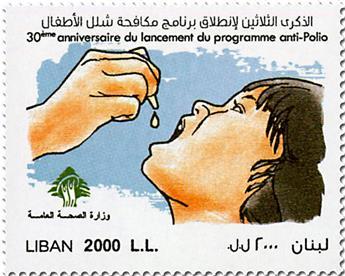 n° 568 - Timbre LIBAN Poste