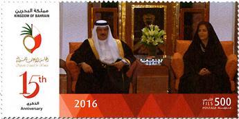 n° 936 - Timbre BAHRAIN Poste