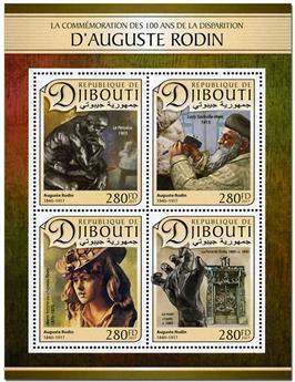n° 1432 - Timbre DJIBOUTI Poste