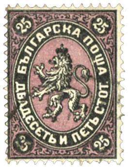 Bulgarie : n°10 obl. TB