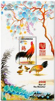 n° 321 - Timbre INDONESIE Blocs et feuillets