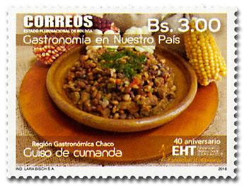 n° 1590/1594 - Timbre BOLIVIE Poste