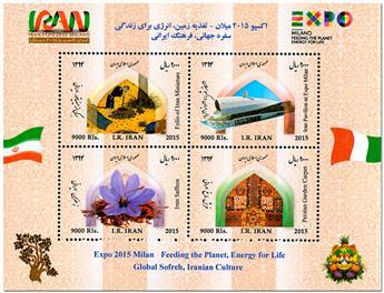 n° 57 - Timbre IRAN Blocs et feuillets