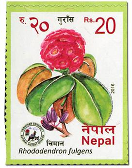 n° 1194/1197 - Timbre NEPAL Poste