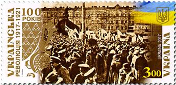 n° 1311 - Timbre UKRAINE Poste